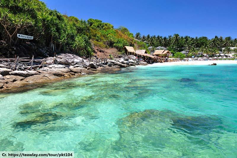 เกาะราชา, Racha Island